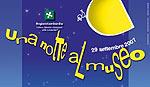 Logo della manifestazione UNA NOTTE AL MUSEO 29 settembre 2007